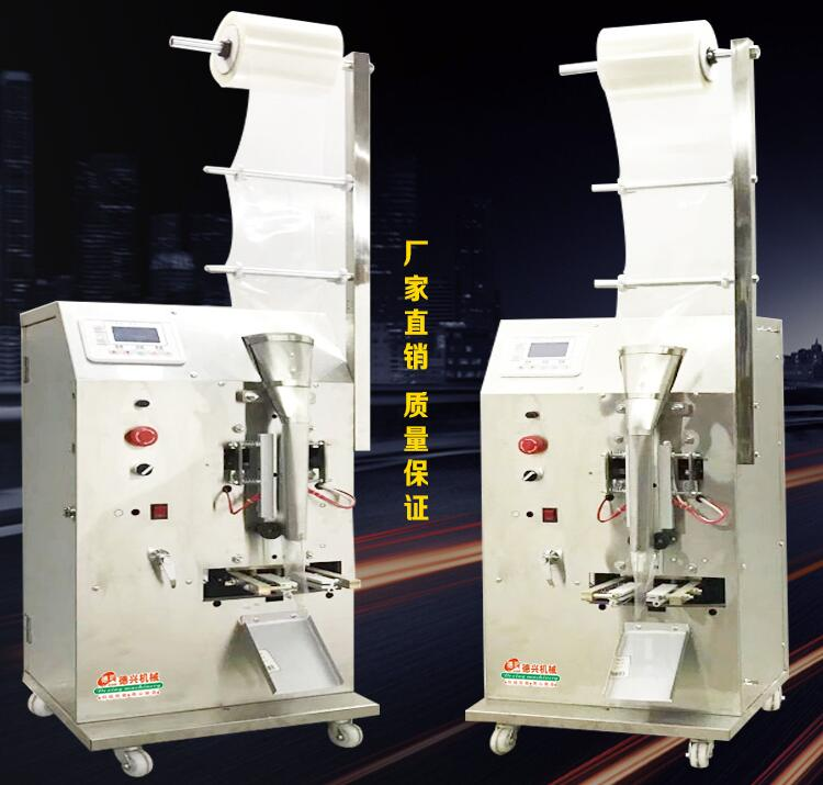 Automatic Liquid Packaging Machine, Seasoning, Water, Oil, Vinegar, Beverage Pure Liquid Filling And Sealing Machine