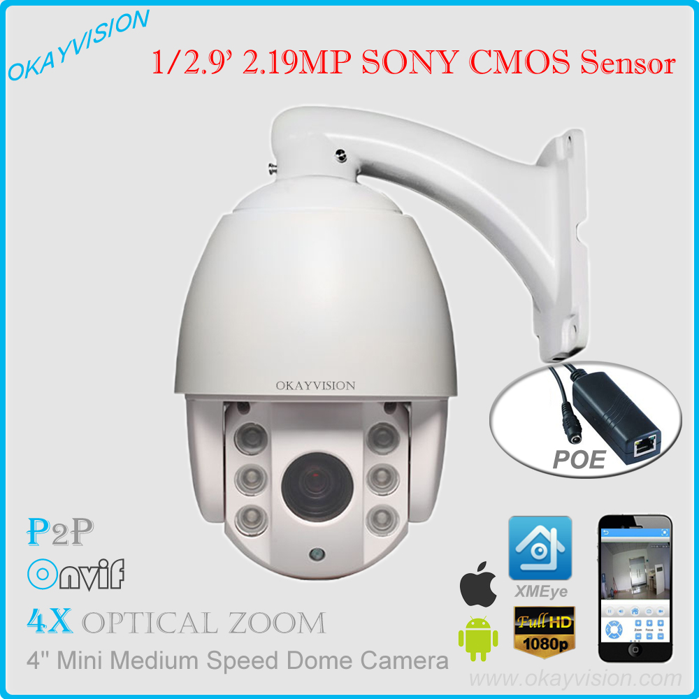 XMEye 4X optical Zoom 2MP 1080p full hd p2p PTZ ip Camera 4 Inch mini POE