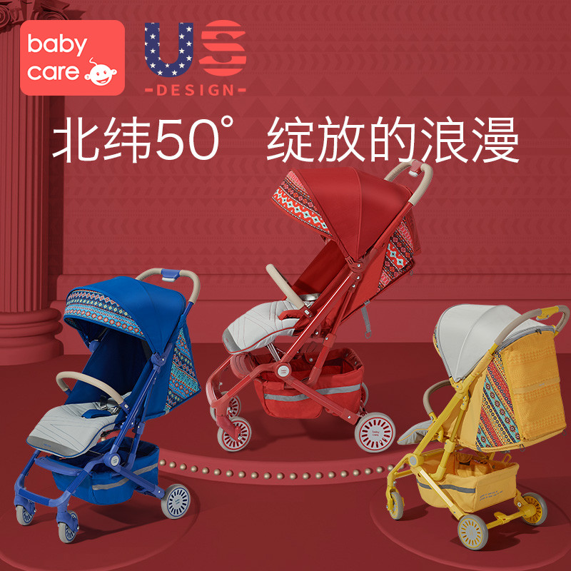 Baby stroller can sit reclining fold Ultra light baby small umbrella portable child stroller easy to carry Shading breathableBaby stroller can sit reclining fold Ultra light baby small umbrella portable child stroller easy to carry Shading breathable