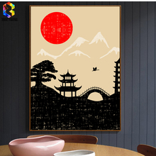 ZeroC Japanese Art Print Ink Painting, Tower Wall Hanging Poster Picture for Living Room Decoration Home decor zeroc japanese ink canvas art print poster zen wall paintings for living room decoration home decor