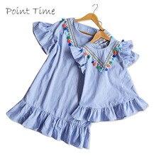 Verano mamá hija vestido familia juego traje madre hija vestidos moda azul cuello redondo borlas vestido Madre y niños ropa