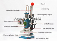 Hot Foil Stamping Machine Leather Deboss Machine 2 In 1 13x10cm 220V Customized Debossing Die Foil
