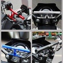 Мотоцикл motowolf модифицирующий удлинитель перекладина алюминиевый сплав Расширенный Кронштейн многофункциональный регулируемый расширительный стержень