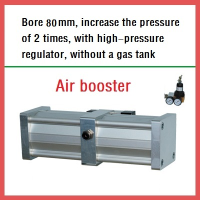Booster valve air automatic booster BSA80-2 Bore80mm, pressurized 2 times, with high-pressure regulator, without gas tank