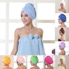 Quick Dry Microfiber Towel Hair Magic Soft Bathing Spa Turban Wrap Hat Cap