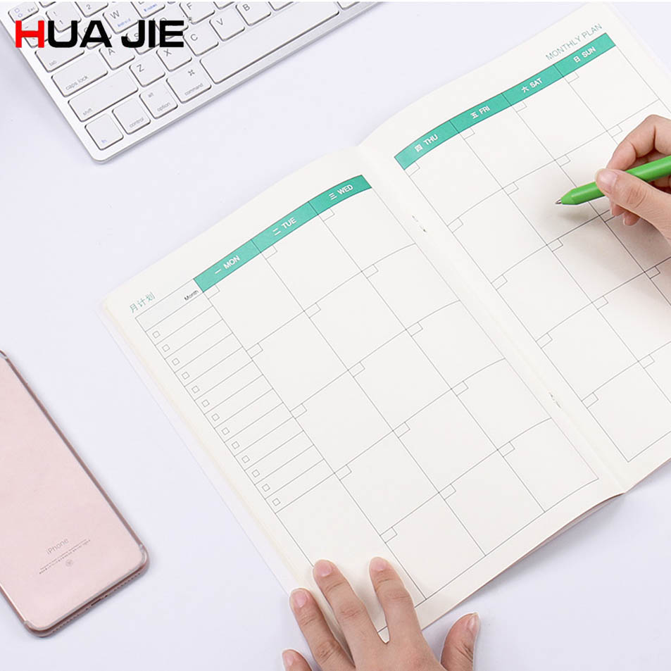 HUA JIE B5 Monthly Organizer Business Composition Books for Yearly Planner Weekly Pads Schedule Memos Cornell Calendar Notebooks hua jie 2018 diary agenda planner
