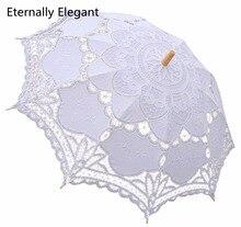 ใหม่ลูกไม้เย็บปักถักร้อยผ้าฝ้ายสีขาว/งาช้าง Battenburg ลูกไม้ Parasol ร่มร่มงานแต่งงานตกแต่งจัดส่งฟรี