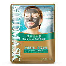 цены BIOAQUA Mung Bean Mud Mask Moisturizing Oil Controlling Face Mask Whitening anti acne removal blackhead pores Face Skin Care