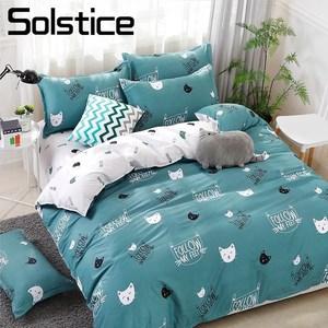 Solstice Home Textile Cyan Cut