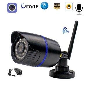Image 1 - CamHi WIFI IP güvenlik kamerası ses kaydı 1080P 960P 720P ağ 2.0MP kablosuz kamera Onvif su geçirmez IP kamera TF kart depolama