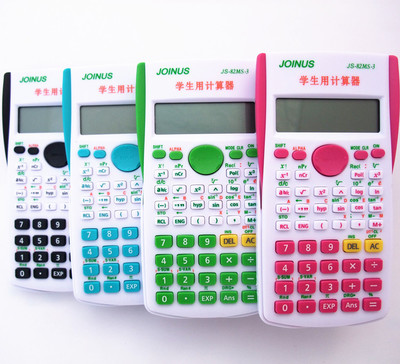 Cylindrical Batteries Scientific calculator English Version 82MS 3 Student font b Science b font function calculator