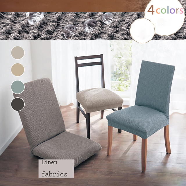 Minimalist Hotel Restaurant Home Thickened Solid Stain Cloth Chair Cover  Chair Covers Custom Piece Elastic Coverings