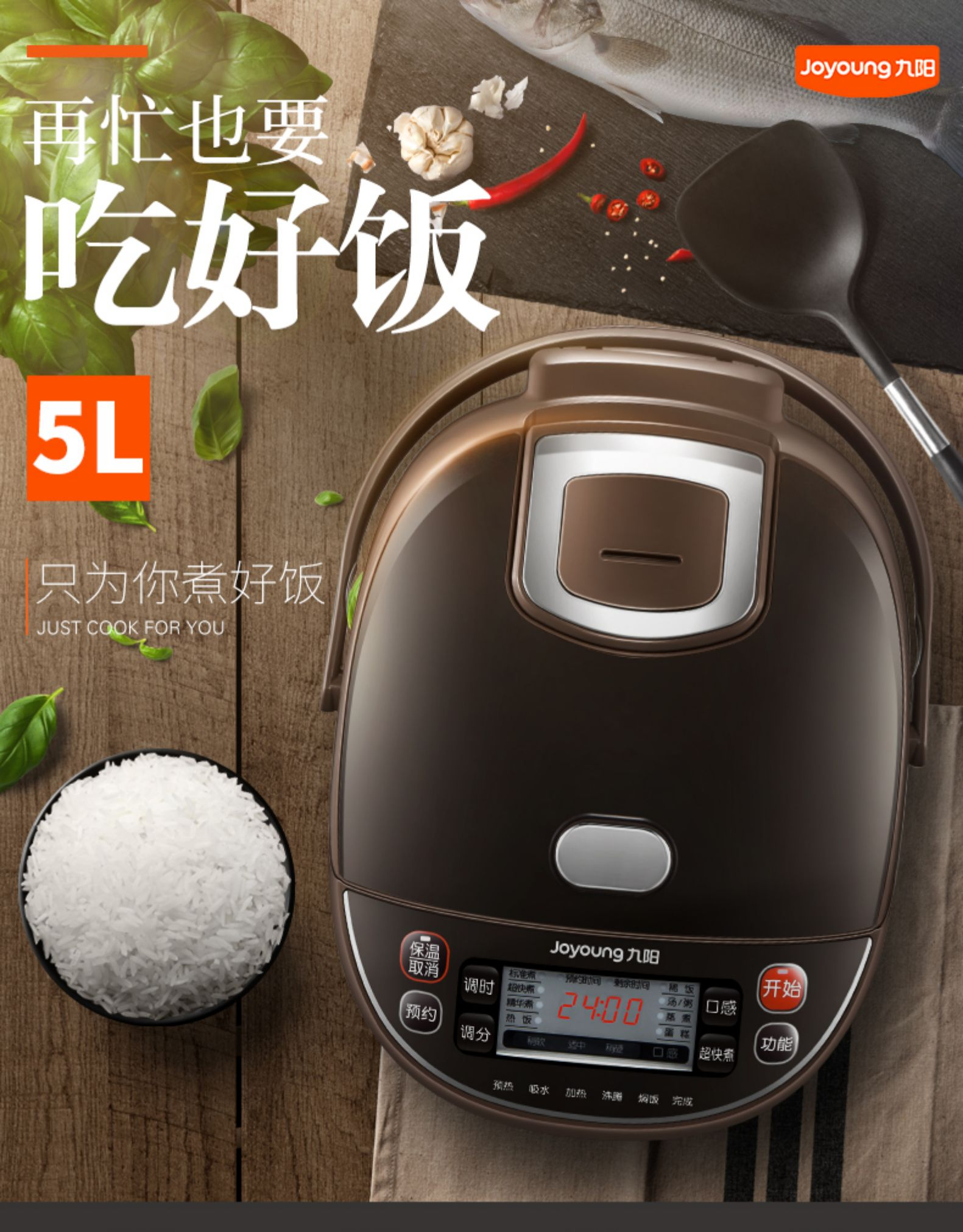 Rice Cooker Pot 5L Liter Household Large Capacity 2 Intelligent 3 Multi-function Automatic 4 People 5-6-8 People 3