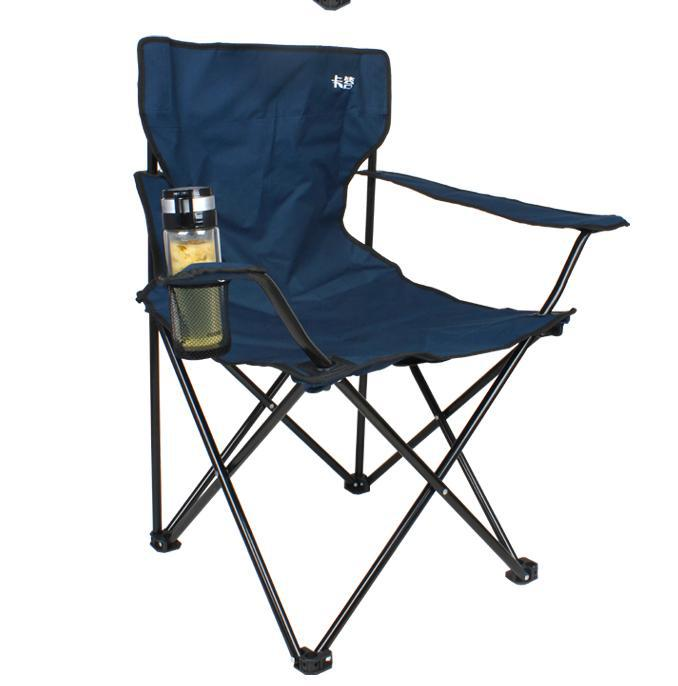 kapa thickening winter portable fishing chairs foldable chairs