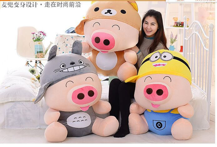 huge 90cm cartoon Mcdull pig Plush toy rich cartoon figures hat Mcdull doll hugging pillow toy