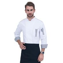 Высококачественная Белая куртка с длинными рукавами для отеля, ресторана, кухни, шеф-повара, работа официанта, одежда для мужчин, одежда для пекаря, шеф-повара, Coa