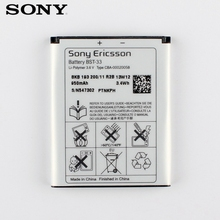 Original SONY BST-33 Battery For Sony W610 W660 T715 G705 P1 W850 W830 U10 K790 Genuine Replacement Phone 950mAh