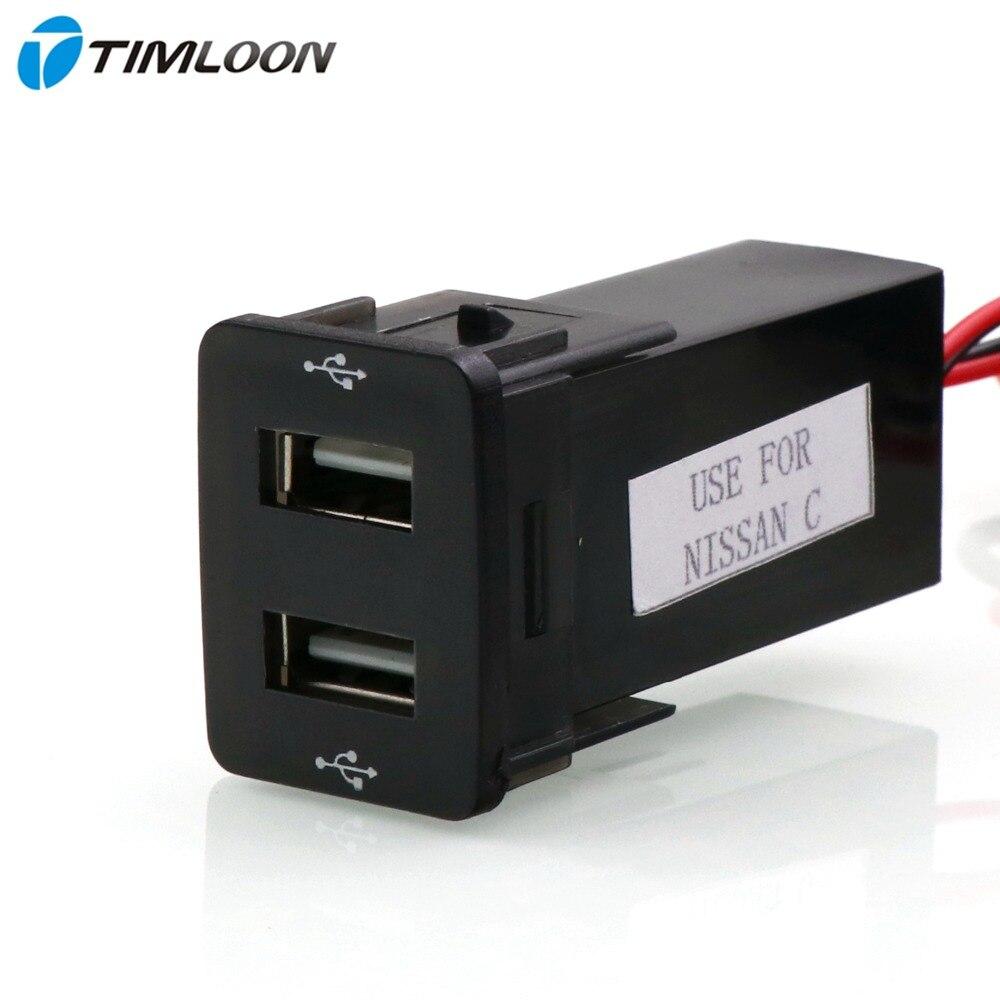 2.1A 1.2A 2x USB Interface Socket Car Charger Use For Nissan TIIDA Sylphy Lannia Teana Qashqai X-trail,Quest, Murano,Maxima