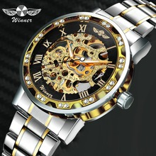 WINNER Hollow Mechanical Mens Watches Top Brand Luxury Iced Out Crystal Fashion