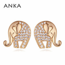 ANKA indian ethnic top zirconia elephant stud earrings luxury love rose gold color charm animal earings fashion Jewelry 122022 anka brand romantic flower earrings luxury wave women drop earrings rose gold color charm top zirconia fashion jewelry 26081