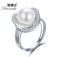 Fashion Cross Round Rings For Women 925 Sterling Silver Jewelry Zircon Imitation Diamond Jewelry Adjustable Rings