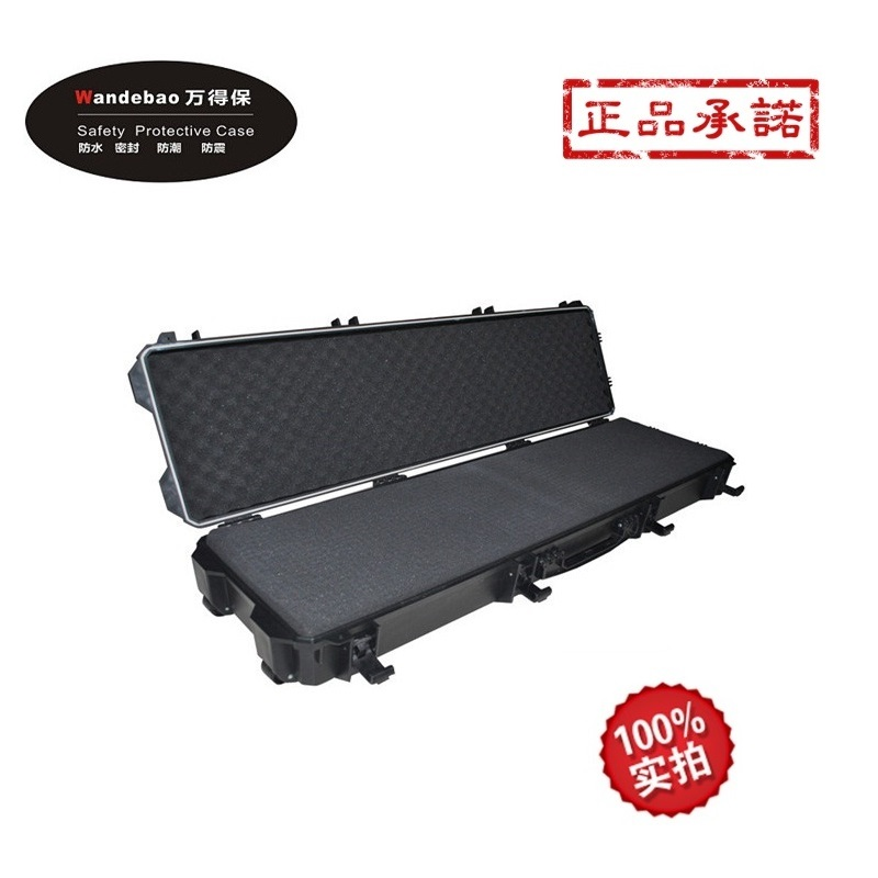 Tool case toolbox suitcase Impact resistant sealed waterproof safety long gun case 1290x343x150mm camera case with pet-cut foam