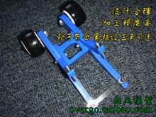 Remote control car parts wheelie bar with 2 wheel Suitable for NANDA HPI SAVAGE flux 4