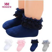 MUQGEW/Высококачественные мягкие теплые удобные кружевные милые хлопковые носки принцессы для маленьких девочек; короткие носки; однотонные милые подарки