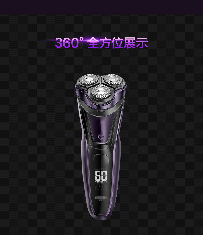 4D Electric Shaver Men Beard Shaving Machine Razor Rechargeable Quick Charge 1 hour  Head Flexible  waterproof beard shaver 6d rechargeable waterproof mens electric shaver 2016 fashion man shaving machine 3 head for philips technology electric razor