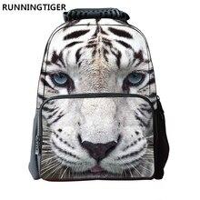 Печать рюкзак Mochilas infantis белый тигр 3d животных школьная сумка-рюкзак для детей мальчиков сумки дети рюкзак