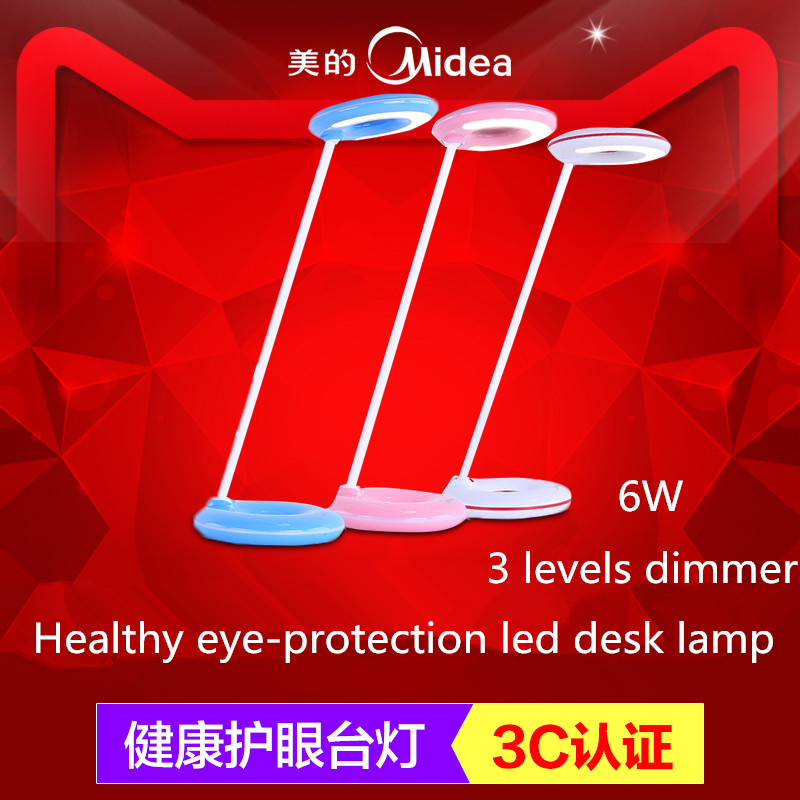 цена на Newest 6W Dimmable LED Table Lamp colorfull LED desk Lamp Touch switch Modern LED DeskLamp Children/kids lampada de mesa