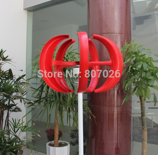 Vertical Axis Wind Turbine Generator VAWT 30W 12VDC Light and Portable Wind Generator Strong and Quiet vawt dc 100w vertical axis wind turbine generator