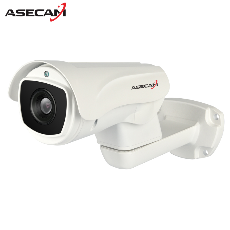 New 1080P Ptz AHD Security Camera Outdoor Bullet 4X Optical Auto Zoom 2.8-12mm Lens Waterproof Infrared 3MP Surveillance Camera new cctv ahd security camera auto zoom 2 8 12mm lens varifocal outdoor waterproof bullet surveillance infrared night vision