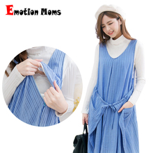 MamaLove Fashion Striped Maternity Clothes Breastfeeding Dresses for Pregnant Women Casual Nursing Clothing Dress