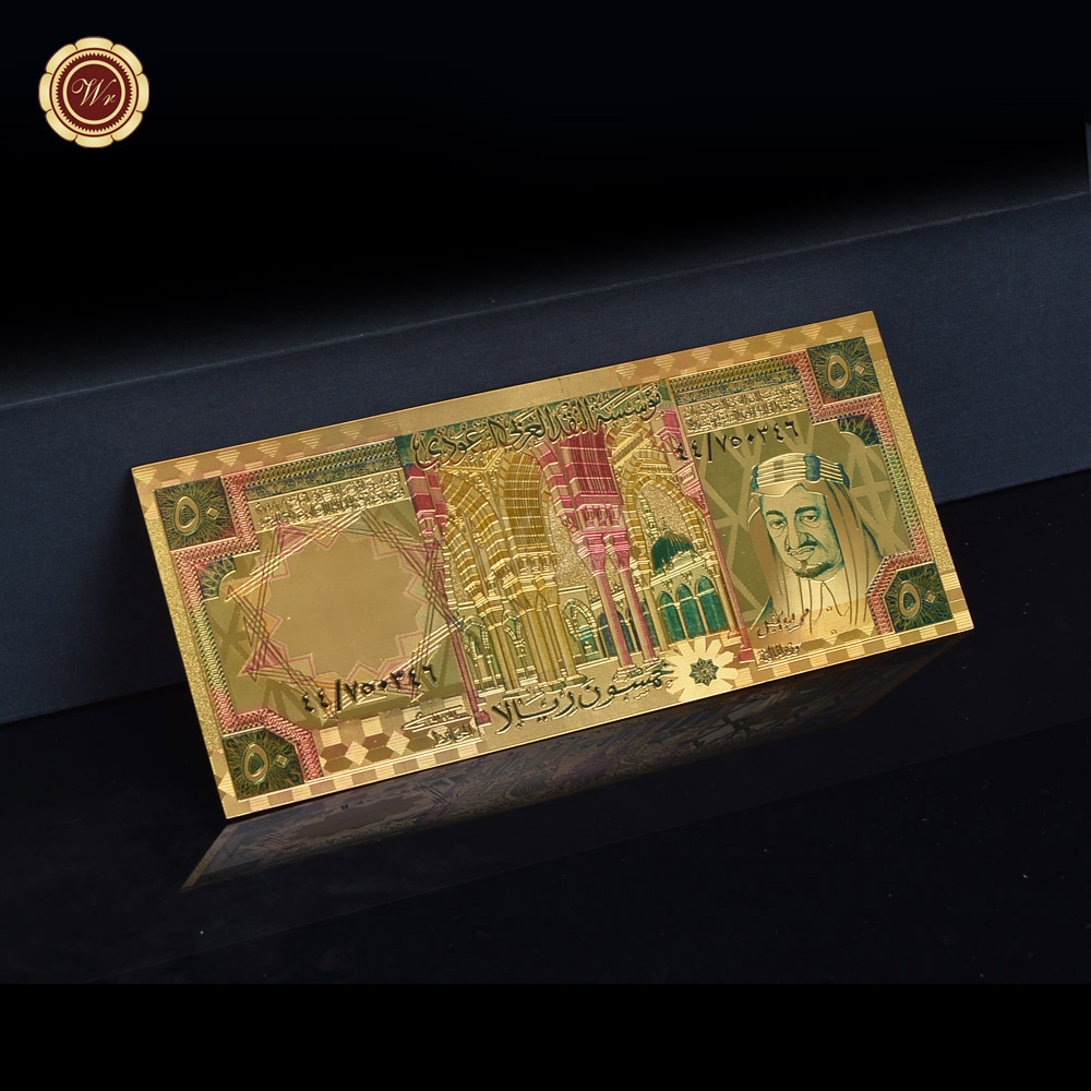Saudi Products Color Saudi Arabia Gold Banknote 50 Riyal ...