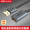 480Mbps Gold Plated USB2.0 Extension Cable 1/2/3/5M Free Shipping Oxygen-free Copper 5MM Diameter