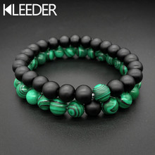 KLEEDER 2 pcs/set Lovers Bracelet Black Green Malachite Stone Beaded for Women Men Couple Adjustable Fashion Jewelry