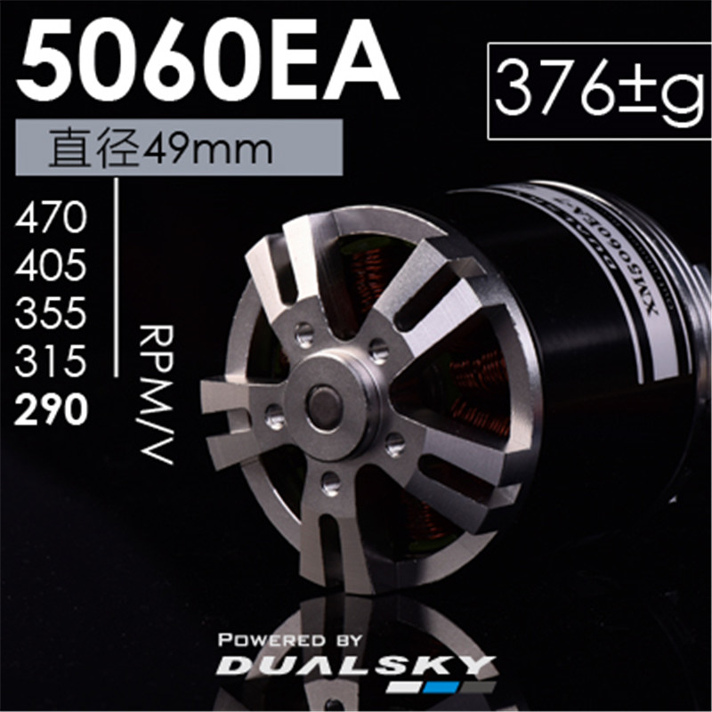 DUALSKY X-motor XM5060EA EA Series Brushless Outrunner Motor 405KV/ 470KV for RC Airplane x team xto 2212 850kv forward outrunner brushless motor for helicopter silver