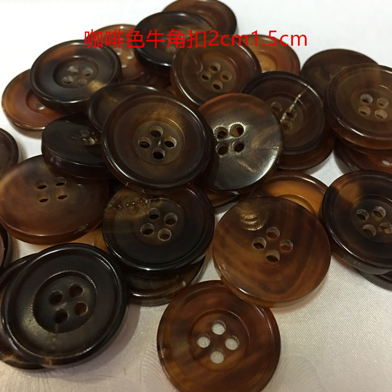 Free shipping 30pcs/lot Natural horn coffee buttons really brown horn buttons high-grade suit button trousers buttons