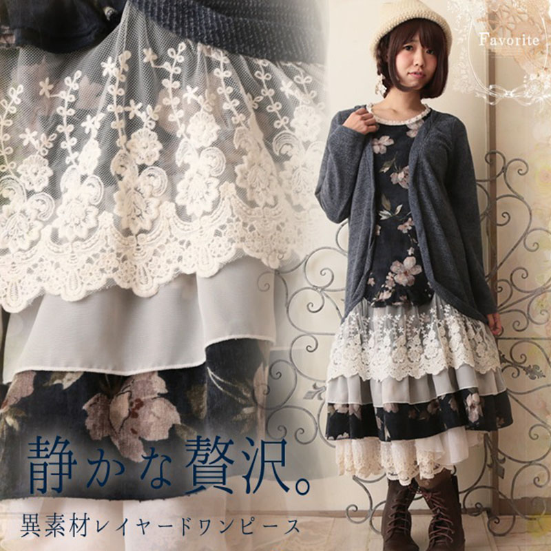 Harajuku Autumn Mori Girl Pleated Dress Women s Fake Two Piece Multi Layer Lace Floral Ruffle
