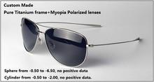 Custom made  Pure Titanium Sunglasses frame+1.60 myopia Polarized lenses;high quality pure titanium nearsighted sunglasses