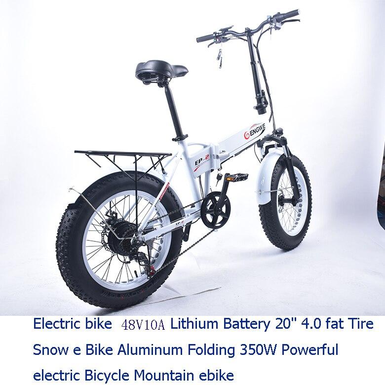 Electric bike 48V12 5A Battery 20