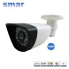HD 720 P/960 P 1.0MP/1.3MP Пуля ONVIF Ip-камера Открытый Безопасности Водонепроницаемый Ночного Видения 30 Инфракрасный СВЕТОДИОД P2P Ик-Фильтр Новый