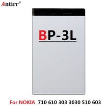 0d34466f43c 1300mAh ANTIRR BP-3L BP3L Cell Phone Battery For NOKIA Lumia 710 610 303  3030 510 603