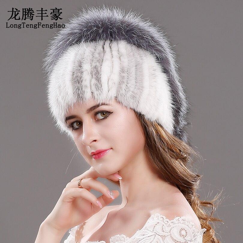 Hat Winter knitted hat women