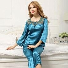 New spring and summer three quarter sleeve silk pajama suit ladies pajamas Korean version home clothes sleepwear
