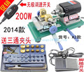 Promotion!!! 220V/110V-200W Pearl drilling machine, Pearl holing machine