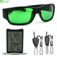 BEYLSION светодиодный парник очки УФ-веревка, светильник в виде йойо Вешалки цифровой ЖК-термометр гигрометр для светодиодный светать Палатка лампы
