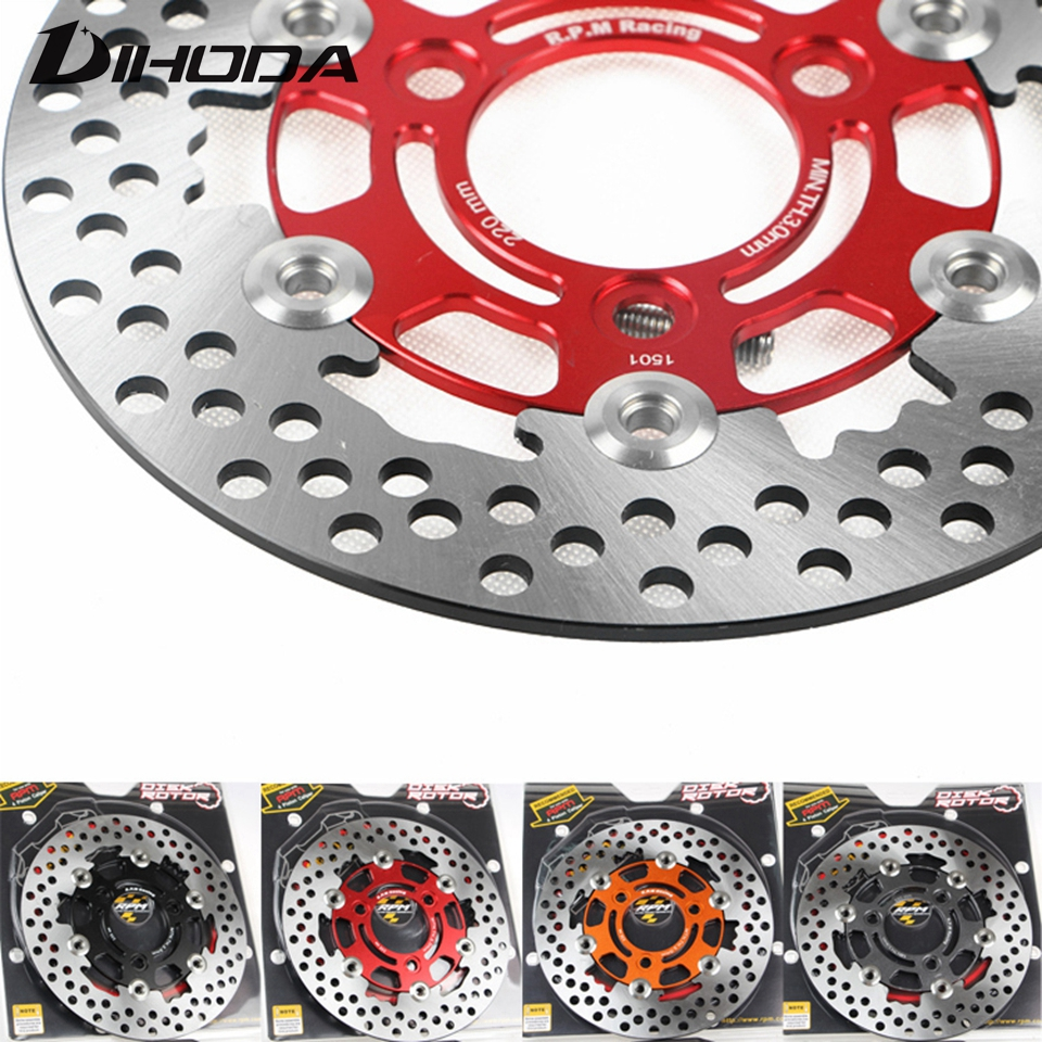 RPM Outer diameter 200mm 220mm 260mm 3 type 1pcs Universal Aluminum alloy Floating disk motorcycle brake