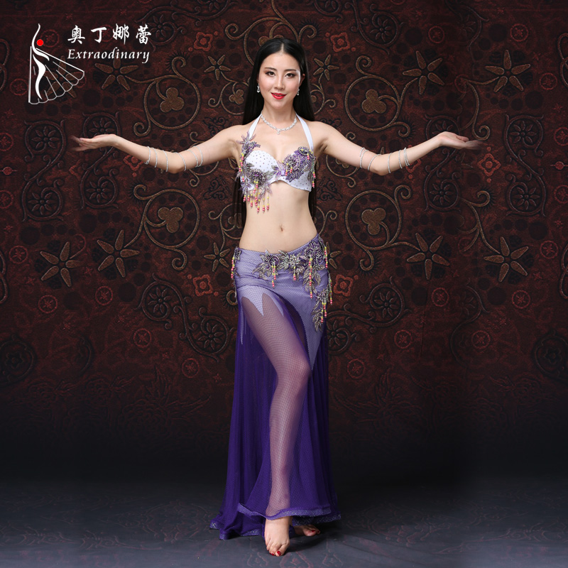 Lady Belly Dance Costume Girls Dancing Skirt Egyptian Cup -3828